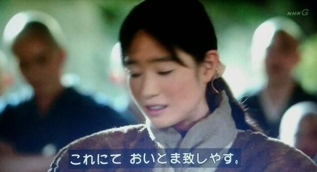 f:id:morifumikirikita319:20170521214615j:image