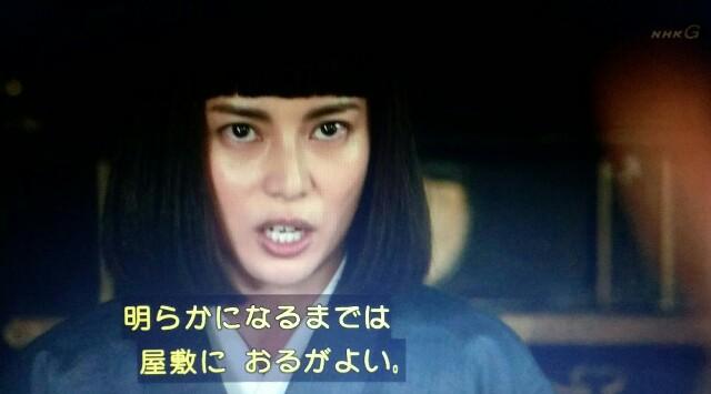 f:id:morifumikirikita319:20170521214705j:image