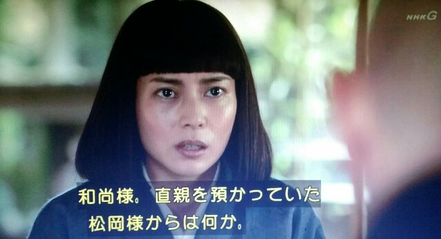 f:id:morifumikirikita319:20170521214747j:image
