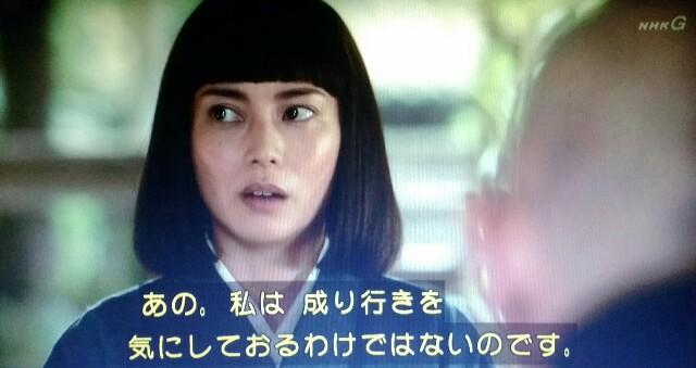 f:id:morifumikirikita319:20170521214815j:image