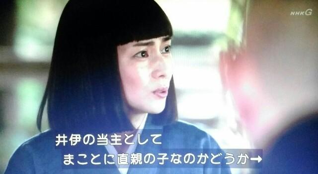 f:id:morifumikirikita319:20170521214825j:image