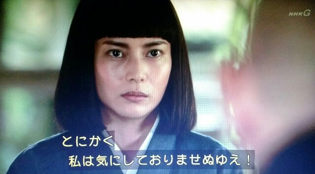 f:id:morifumikirikita319:20170521214834j:image