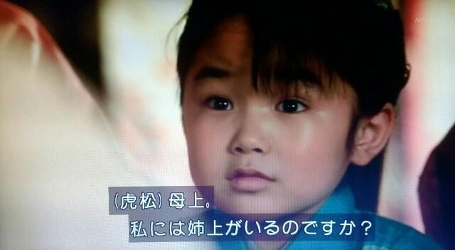 f:id:morifumikirikita319:20170521215518j:image