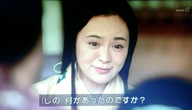 f:id:morifumikirikita319:20170521215540j:image