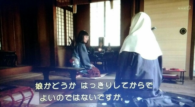 f:id:morifumikirikita319:20170521215554j:image