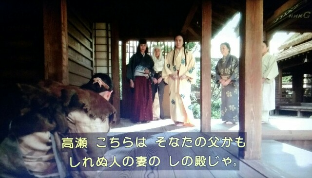f:id:morifumikirikita319:20170521224054j:image