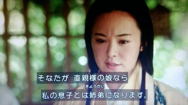 f:id:morifumikirikita319:20170521224114j:image