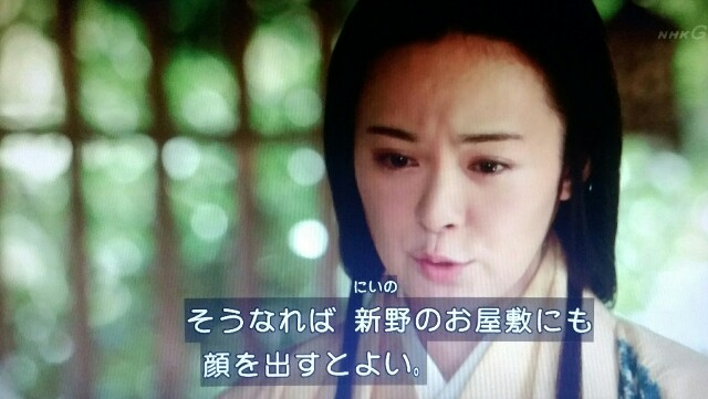 f:id:morifumikirikita319:20170521224205j:image
