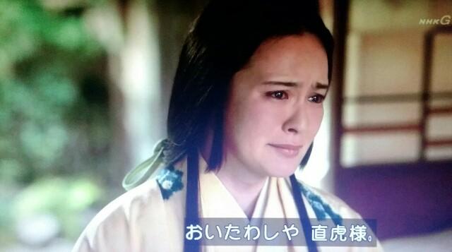 f:id:morifumikirikita319:20170521224302j:image