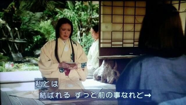 f:id:morifumikirikita319:20170521224319j:image