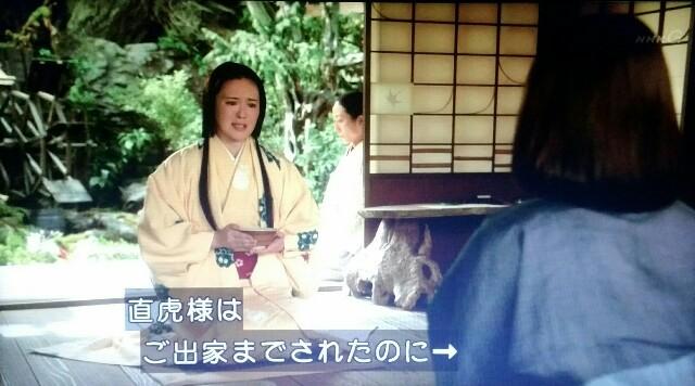 f:id:morifumikirikita319:20170521224335j:image
