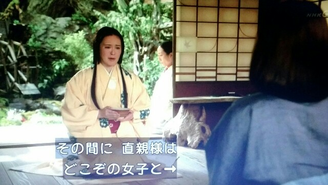 f:id:morifumikirikita319:20170521224358j:image