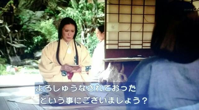 f:id:morifumikirikita319:20170521224415j:image