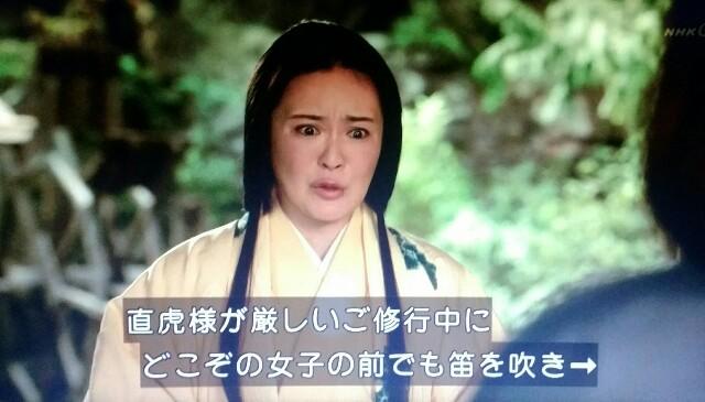 f:id:morifumikirikita319:20170521224428j:image