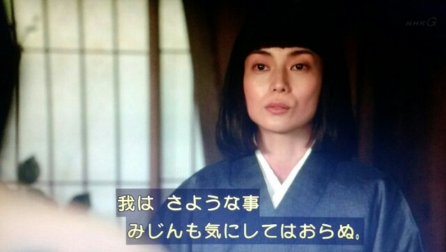 f:id:morifumikirikita319:20170521224442j:image