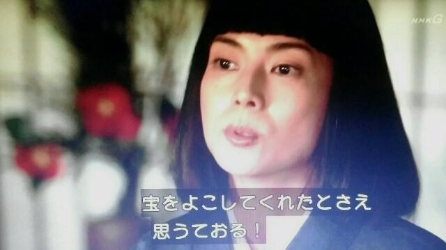 f:id:morifumikirikita319:20170521224504j:image