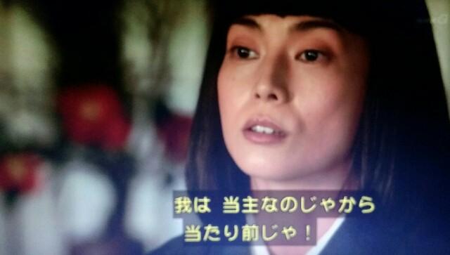 f:id:morifumikirikita319:20170521224529j:image