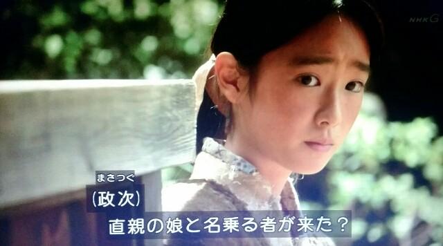 f:id:morifumikirikita319:20170521225936j:image