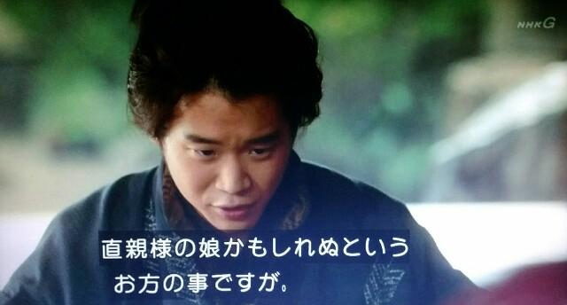 f:id:morifumikirikita319:20170521230110j:image