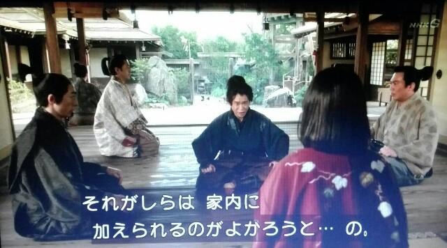 f:id:morifumikirikita319:20170521230120j:image