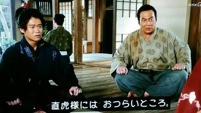 f:id:morifumikirikita319:20170521230308j:image