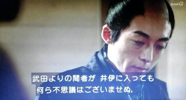 f:id:morifumikirikita319:20170521230348j:image