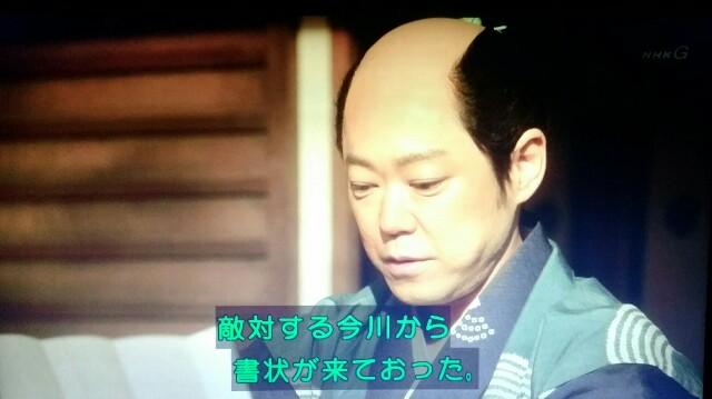 f:id:morifumikirikita319:20170521231307j:image