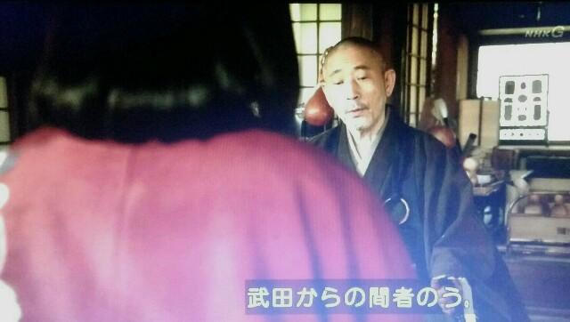 f:id:morifumikirikita319:20170522061906j:image