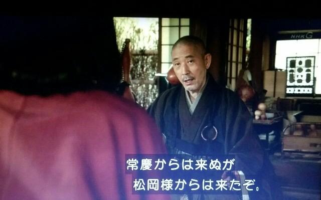 f:id:morifumikirikita319:20170522061916j:image