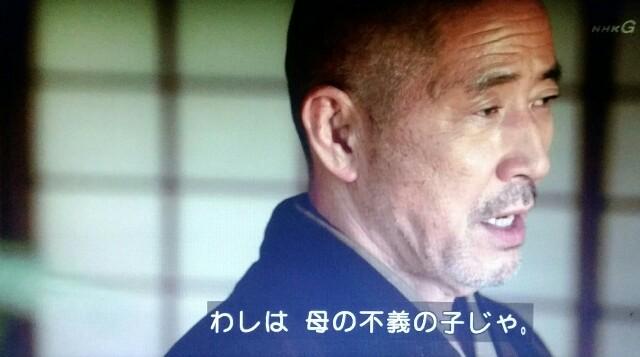 f:id:morifumikirikita319:20170522063151j:image