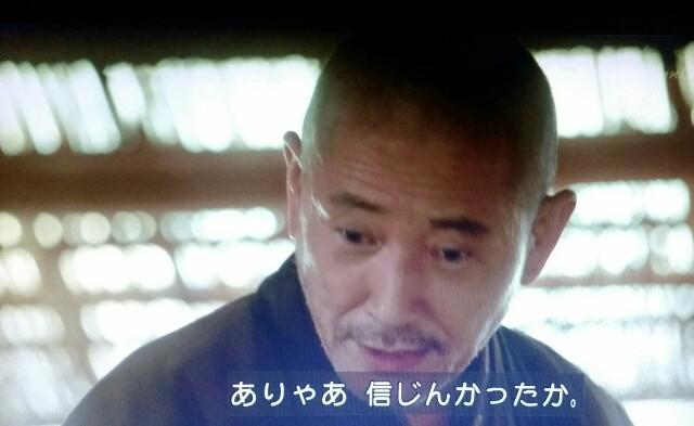f:id:morifumikirikita319:20170522063210j:image