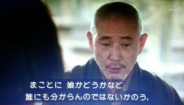 f:id:morifumikirikita319:20170522063240j:image