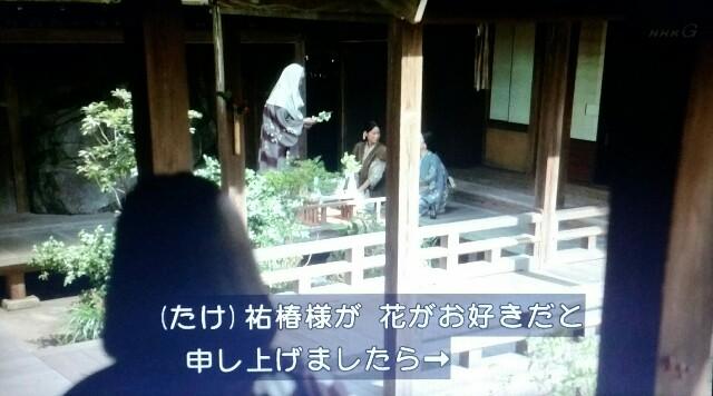 f:id:morifumikirikita319:20170522063346j:image