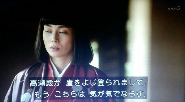 f:id:morifumikirikita319:20170522063358j:image