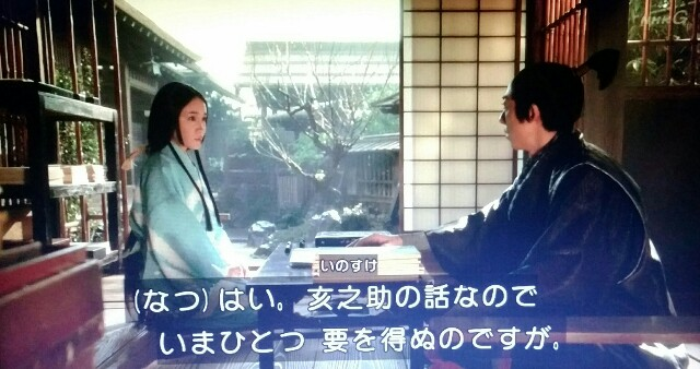 f:id:morifumikirikita319:20170522063832j:image