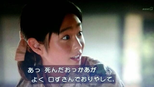 f:id:morifumikirikita319:20170522075818j:image