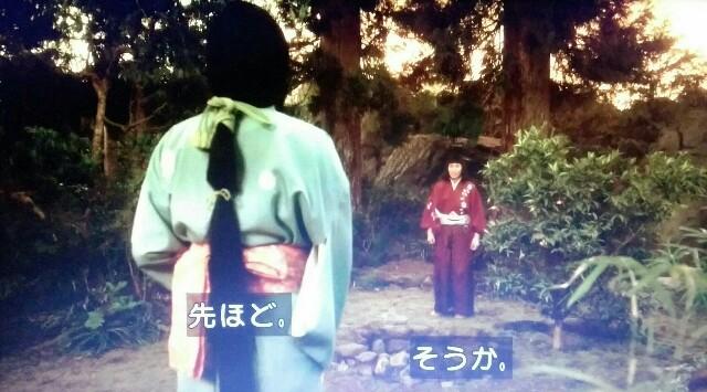 f:id:morifumikirikita319:20170522082445j:image