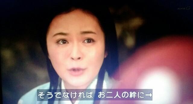 f:id:morifumikirikita319:20170522082523j:image