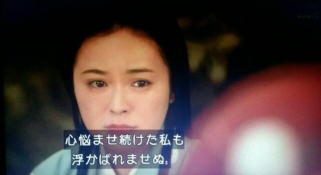 f:id:morifumikirikita319:20170522082533j:image