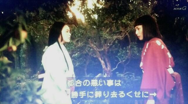f:id:morifumikirikita319:20170522084429j:image