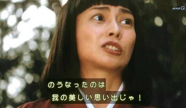 f:id:morifumikirikita319:20170522084534j:image