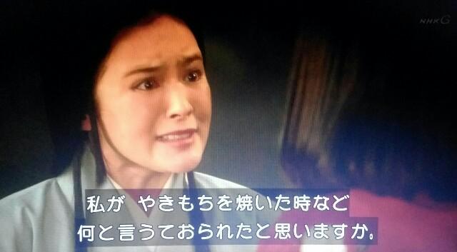 f:id:morifumikirikita319:20170522085532j:image