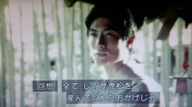 f:id:morifumikirikita319:20170522085603j:image