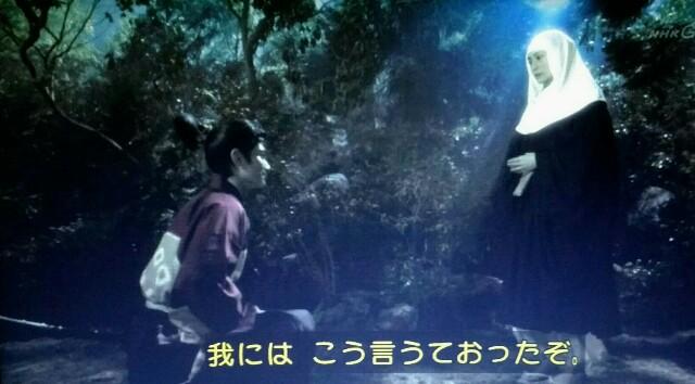 f:id:morifumikirikita319:20170522085621j:image