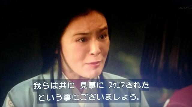 f:id:morifumikirikita319:20170522090622j:image