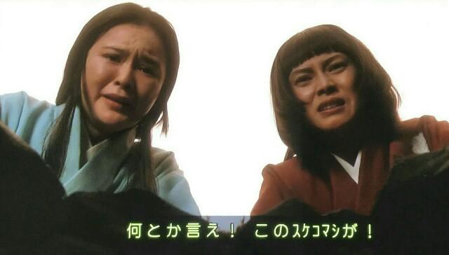 f:id:morifumikirikita319:20170522090651j:image