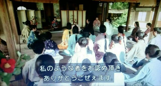 f:id:morifumikirikita319:20170522091534j:image