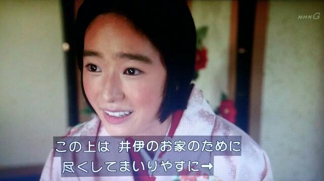 f:id:morifumikirikita319:20170522091545j:image