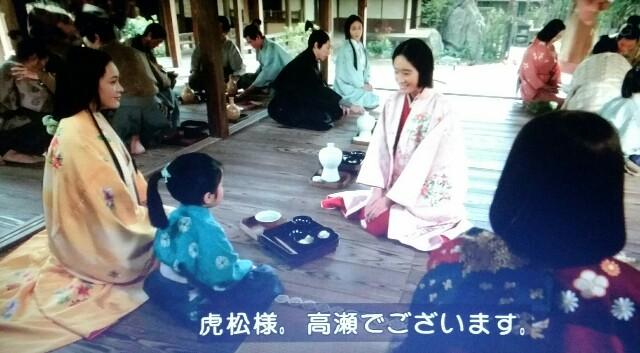 f:id:morifumikirikita319:20170522092509j:image
