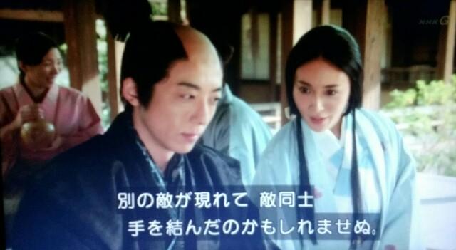 f:id:morifumikirikita319:20170522092522j:image